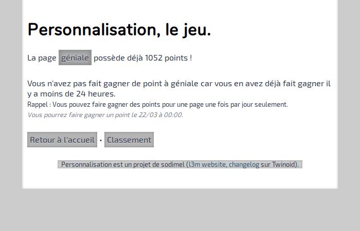 screenshot projet personnalisation